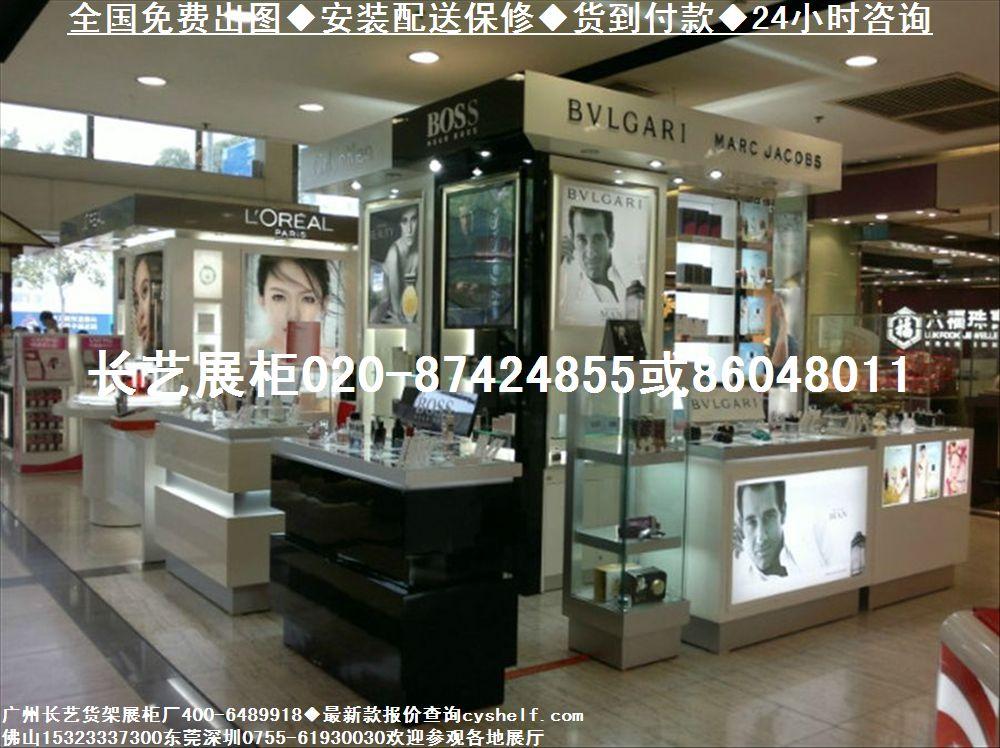 化妆品店橱窗门头招牌设计化妆品店收银台图片