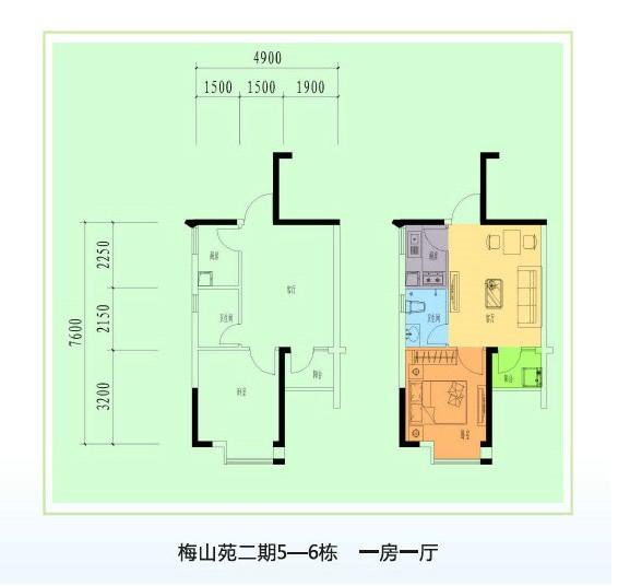 > 2013年公租房全套户型图