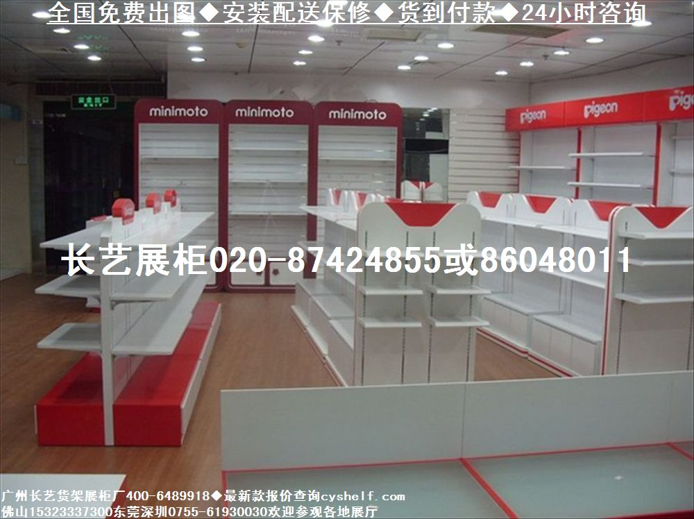 广州长艺童装货架展柜厂商场童装展柜效果图欧式童装