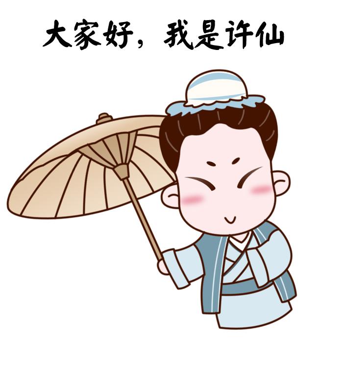 2013房网论坛《白蛇传》新春主题——给大伙拜年了!愿