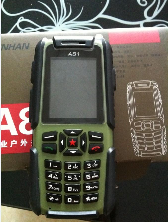 """""""强者a81""""三防内置超强的多功能传感器,将磁方位传感器,气压计,温度图片"""