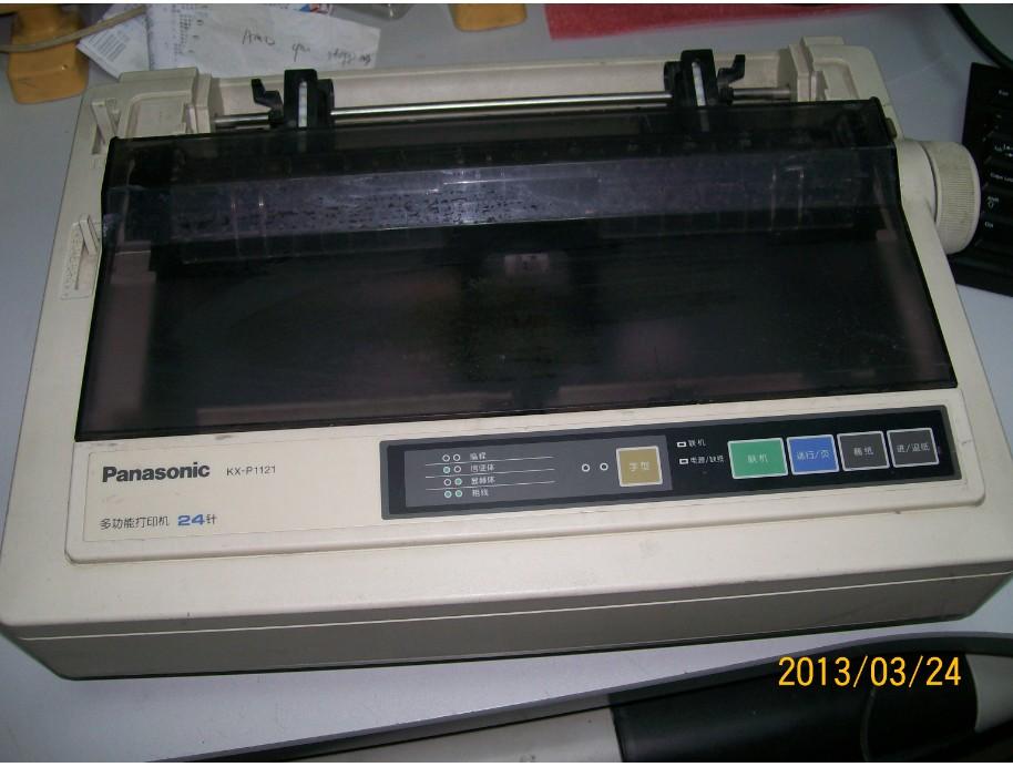 出个松下kx-p1121针式打印机=300