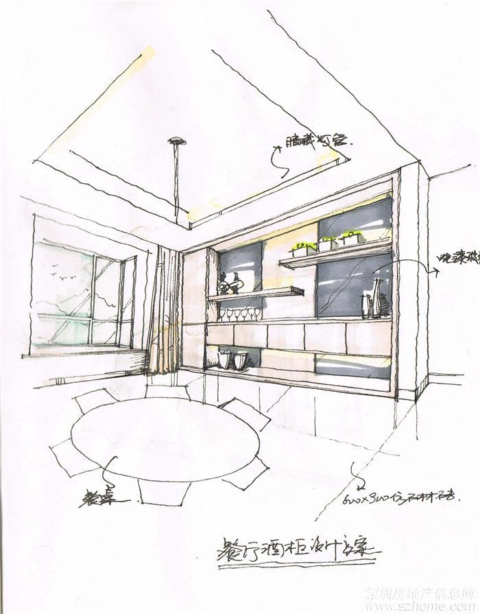 新中式茶餐厅手绘图