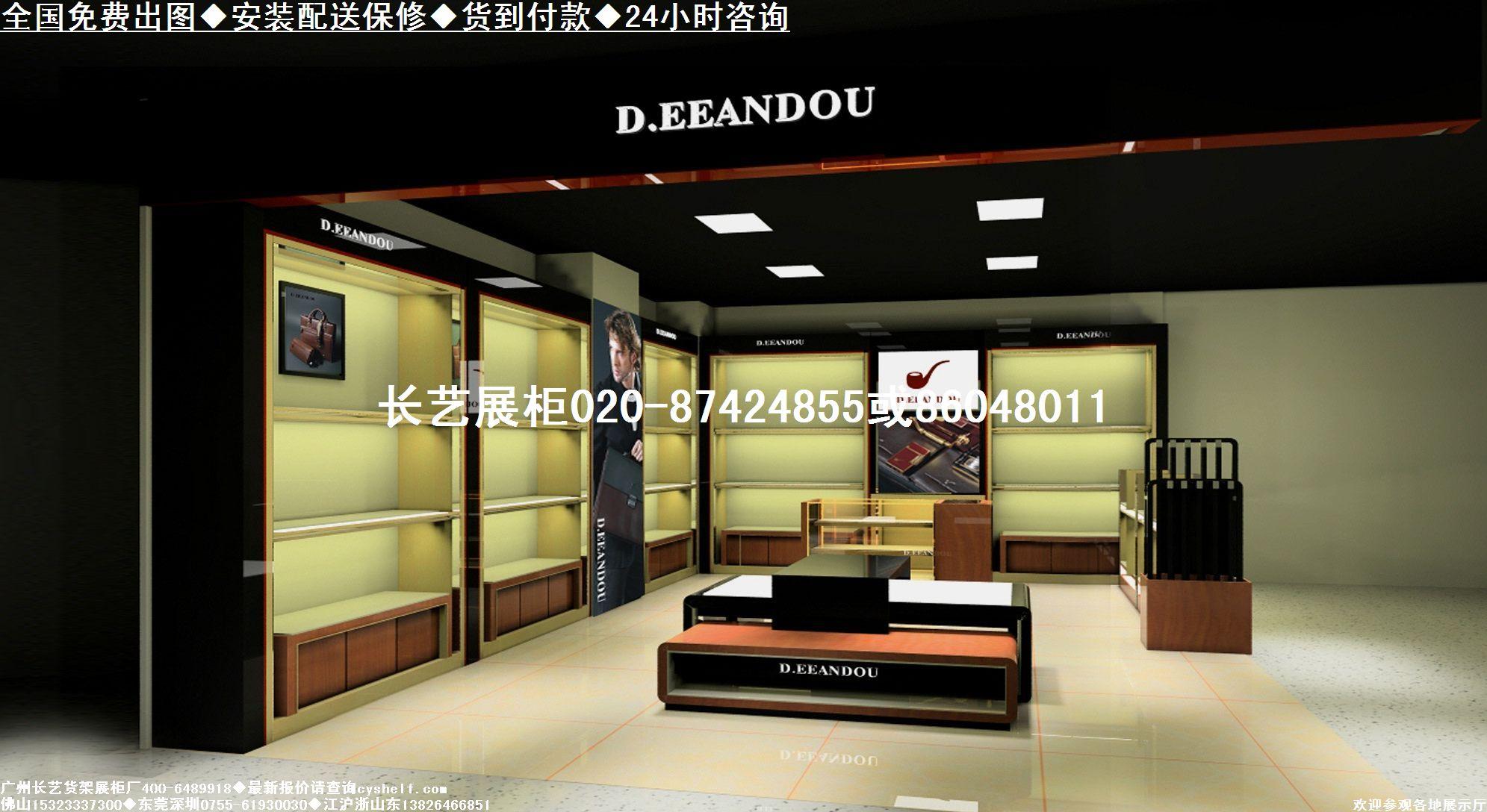 家在深圳  装修论坛 装修采购  > 服装展示柜图片|服装店展柜设计