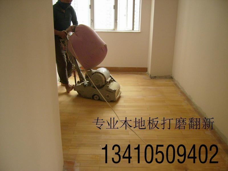 3㎡小阳台想做户外防腐木地板