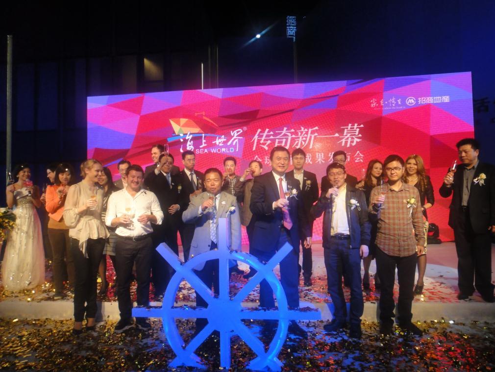 三月三余耀华曲谱中国-海上世界全球招商成果活动发布会,300名国内外知名商家代表出席!