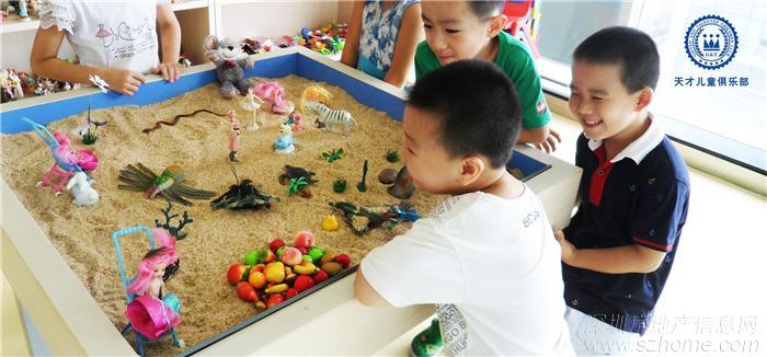 天才儿童俱乐部儿童游戏-沙盘(箱庭疗法)