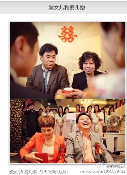 嫁女儿和娶媳妇_嫁女儿哭娶媳妇乐29张婚礼跟拍作品告诉你