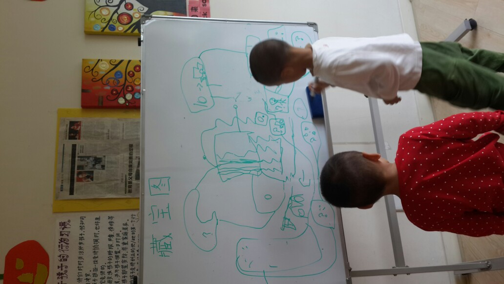 儿童之家,家庭式幼儿园