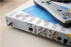 原装全新 同洲N8606 PLUS 深圳 天威视讯 高清机顶盒 topway